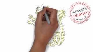 Как поэтапно нарисовать желтую белку оборотня за 36 секунд(Как нарисовать картинку поэтапно карандашом за короткий промежуток времени. Видео рассказывает о том,..., 2014-07-14T17:04:44.000Z)