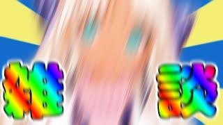 【雑談】動きのある配信画面とはなにか【にじさんじ/轟京子】