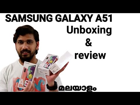 Photo of Samsung galaxy A51 unboxing & review (malayalam)2020 – سامسونج