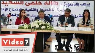 وزيرة التخطيط: خطة إصلاح مصر مشتركة بين المجتمع والدولة