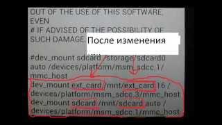 Меняем памяти местами на Sony Xperia J (Скриншоты)(Наверняка каждый сталкивался с такой проблемой как нехватка достаточного места на диске. Но не так все..., 2014-07-30T17:54:17.000Z)