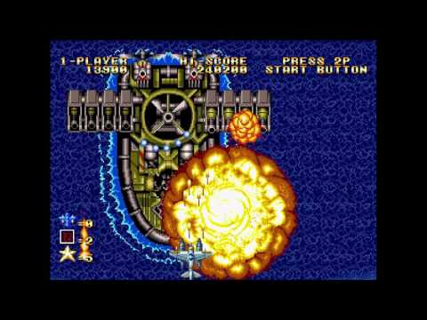 Ghost Pilots - Neo Geo CD /Walkthrough /Gameplay