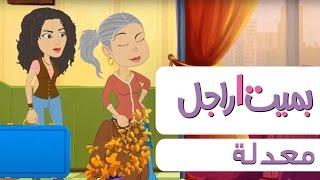 علاء وردي يصف المرأة العربية بـ