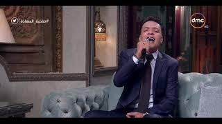 صاحبة السعادة - طارق الشيخ يمتع الجمهور بـ أغنية مسلسل هوجن