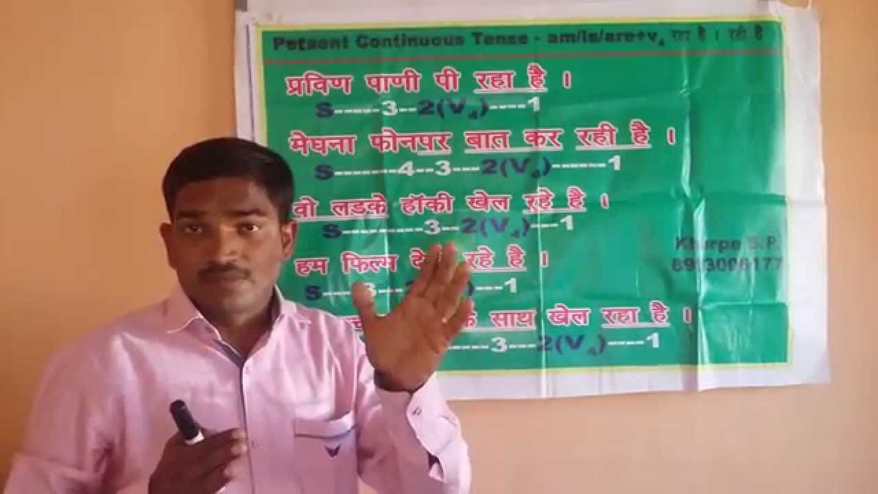 English speaking course in hindi full version grammar spoken learning videos