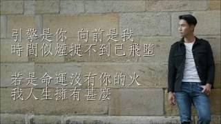 陳柏宇 - 沒有你, 我甚麼都不是 [歌詞/純音樂/piano cover/琴譜] dongdong_music
