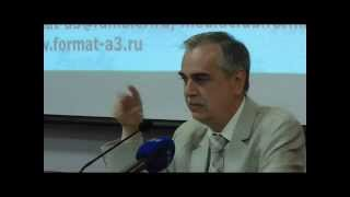 1. Андрей Кобяков. Россия и мировая экономика: угрозы, санкции, перспективы