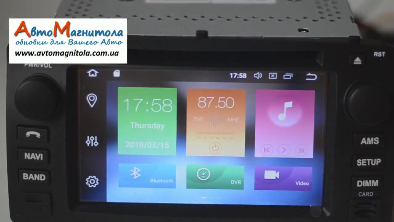 how to update firmware of the Android 8 0 Oreo Car DVD Radio Witson V5xxx  series