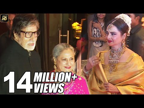 Amitabh Bachchan And Rekha Together At Neil Nitin Mukesh Wedding Reception