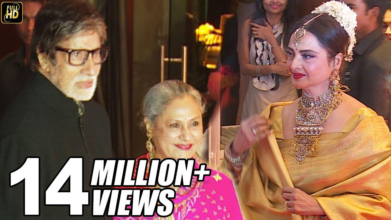 Amitabh Bachchan And Rekha At Neil Nitin Mukesh Wedding