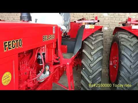 Belarus  510 Modle 2021 fresh Tractor