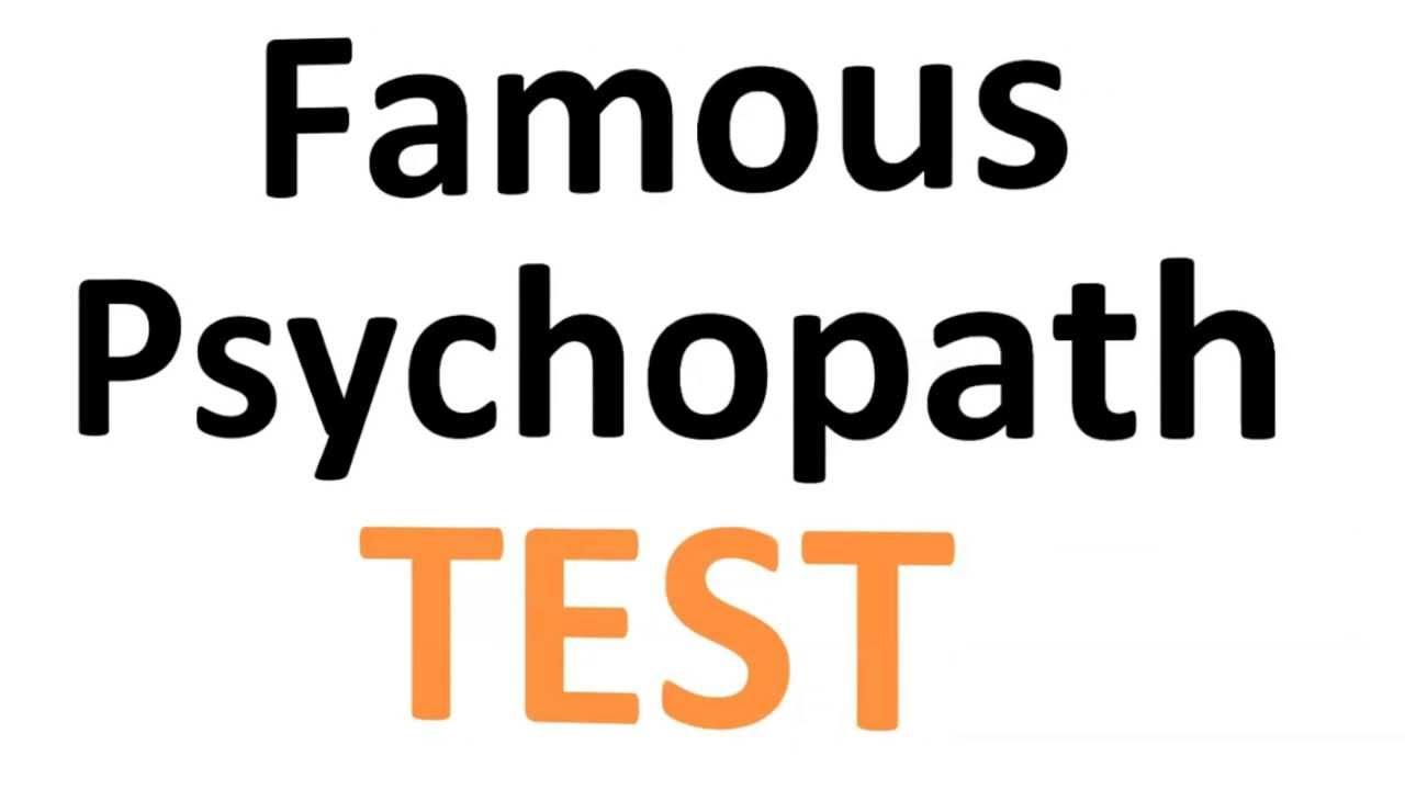 famous psychopath test famous psychopath test