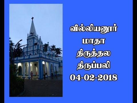 Holy Cross Tv - Daily Catholic Tamil Mass LIVE - 04-02-2018
