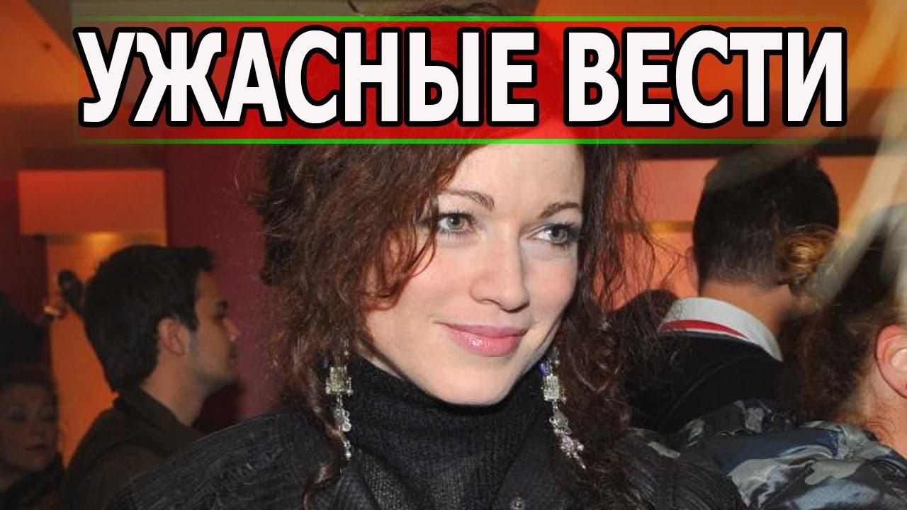 Печальные Вести о Алене Хмельницкой
