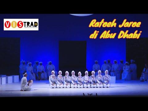 VISTRAD In Louvre Abu Dhabi - Ratoeh Jaroe Dance (Tari Ratoeh Jaroe)