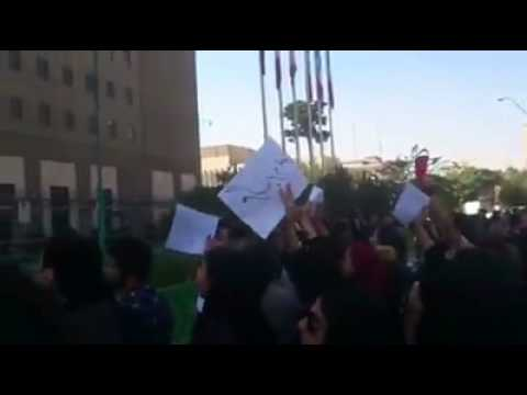 Iran Esfahan 22 October 2014 people chanting acid attacking is a crime on YouTube