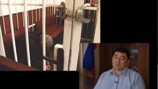 видео Верховный суд Республики Саха (Якутия)