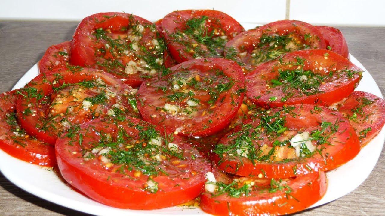 помидоры по итальянски фото данном