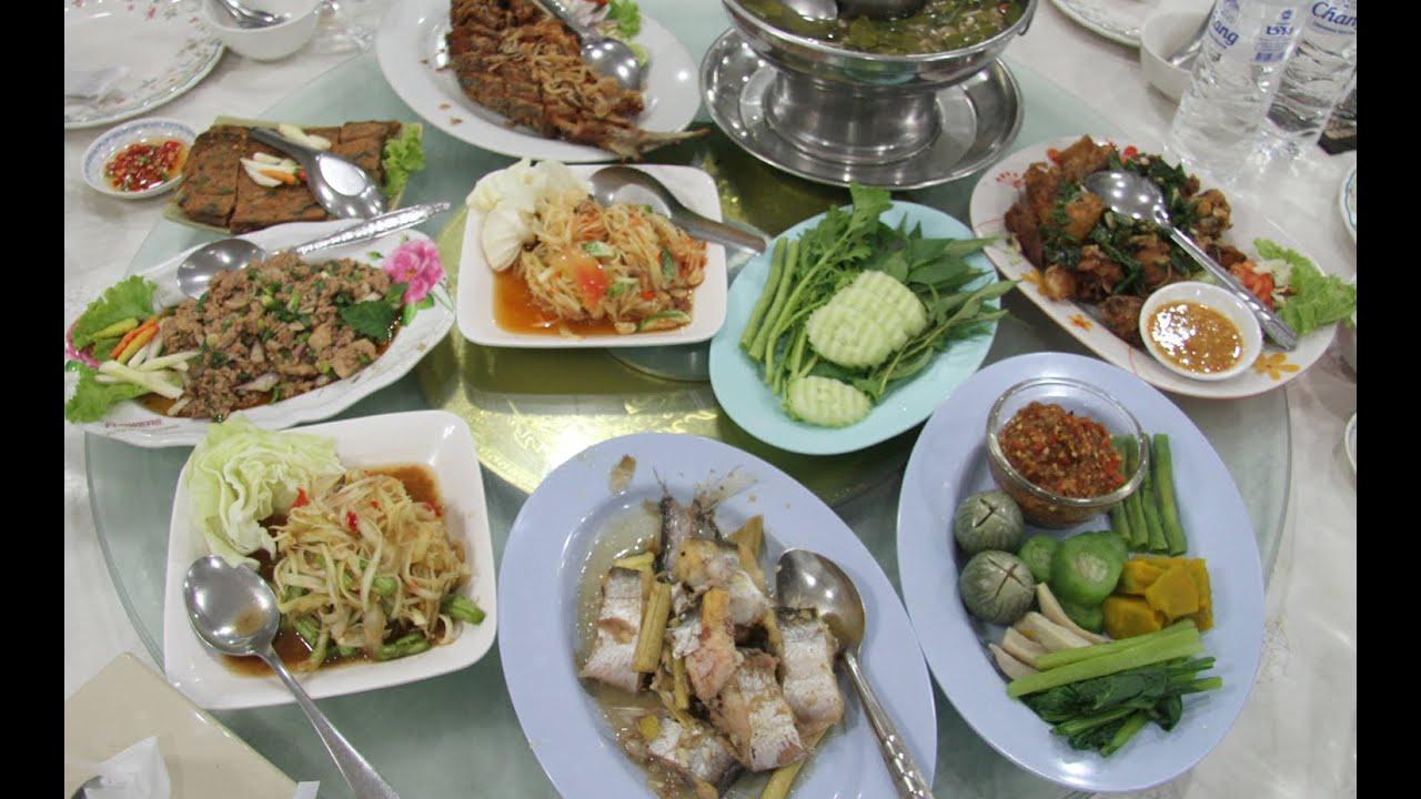 รีวิวร้านประไพร สนามบิน อ. เมือง จ.ขอนแก่น – ร้านอาหารขอนแก่น Khon Kaen