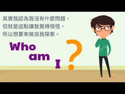 心理諮商經驗分享 - YouTube