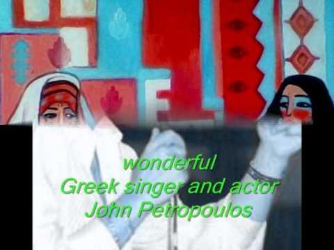 John Petropoulos (voice Greece)- A. Salah Bara (art Algeria)«ΑΓΑΠΗΜΕΝΗ ΑΓΝΩΣΤΗ»