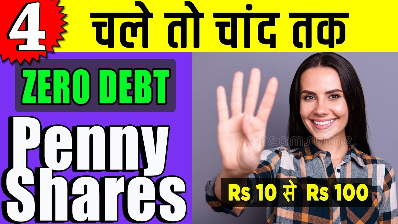Download Top Debt Free Penny Stocks List 2021- Best Penny Stocks to Buy now in Market Crash | YASH Tv