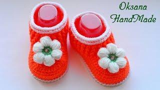 Пинетки крючком. Мастер класс и схема. Booties crochet DIY