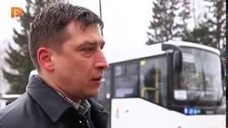 Новый общественный транспорт в Костроме