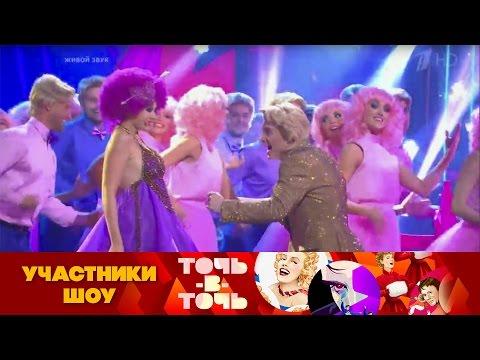 Николай Басков и Натали песня Николай