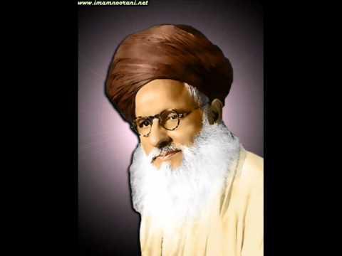 Maulana Shah Abdul Aleem Siddiqui Maulana Shah Ahmed Noorani's R.A Father R.A part 1