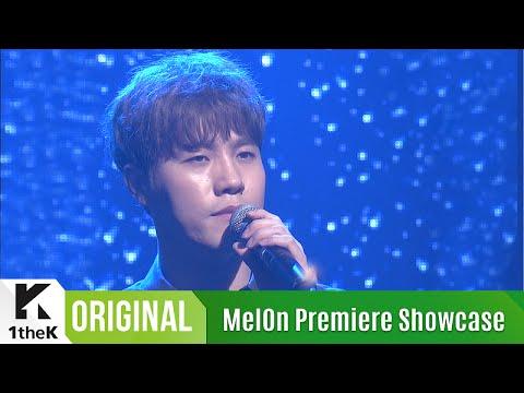 [MelOn Premiere Showcase] Homme(옴므)(창민,이현)_ No more cry(울지 말자), Ain't no love(사랑이 아냐)