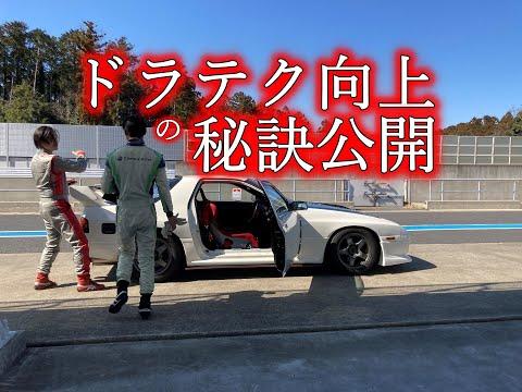 人馬一体、人車一体。モータースポーツの楽しみ方