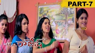 Mr.Rajesh Full Movie Part 7 || Akash, Sony Charistha