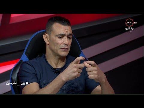 رأي عصام الحضري في تركي آل الشيخ وما فعله في مصر