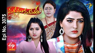 Manasu Mamata | 22nd  February 2021 | Full Episode No 3075 | ETV Telugu