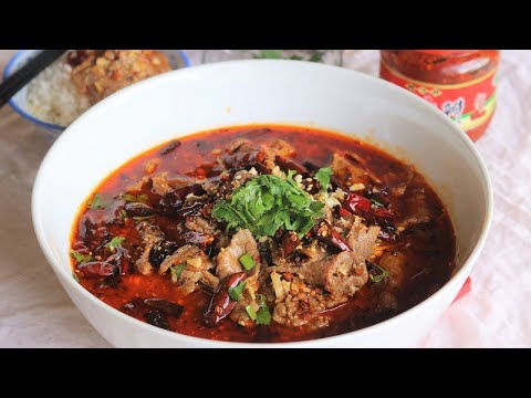 Authentic Sichuan Spicy Poached Beef Recipe [水煮牛肉]