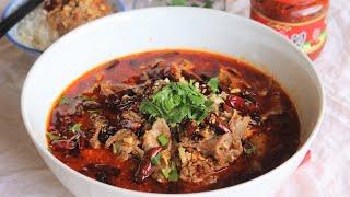 Sichuan Poached Beef Recipe (Shui Zhu Niu Rou 水煮牛肉)