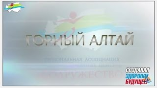 Трехдневный тур на Алтай(, 2015-09-14T06:54:22.000Z)