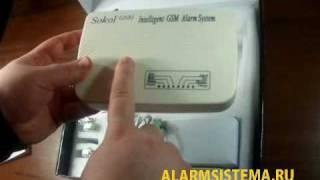 Беспроводная охранная gsm сигнализация(GSM сигнализация для дома, офиса, квартиры, гаража или дачи., 2010-06-16T05:08:13.000Z)