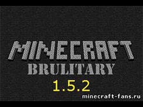 Как скачать и установить чит Brulitary для Minecraft 1.5.2