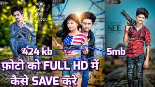 New Trick Save HD photo in picsart || get HD quality Pic Cb Editing || picsart editing tutorial