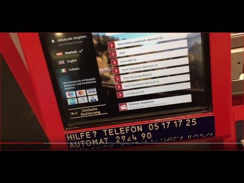 Ticket for S7 train Vienna Airport-City Center (Wien Mitte) new vending machines November 2017