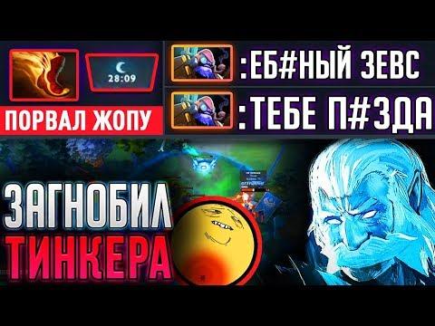 видео: ТИНКЕР БЕЗ ТРЕВЕЛОВ НА 28-ой МИНУТЕ!!! ЖЕСТКИЙ ХЕЙТ 🔥