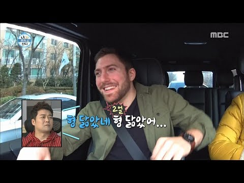 [HOT]The car is so dirty, 나 혼자 산다 20190111