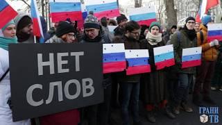 Московский марш памяти Бориса Немцова