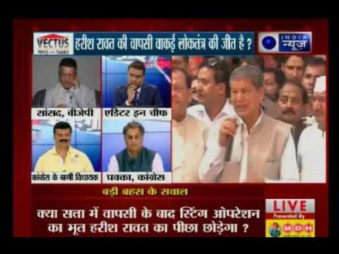 Tonight With Deepak Chaurasia: Congress's Harish Rawat wins Uttarakhand floor test