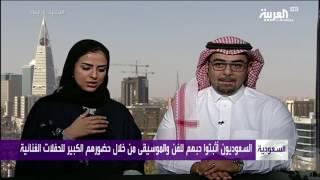 سعودي وزوجته يرويان لـ #نشرة_الرابعة قصتهما مع الموسيقى في #الرياض
