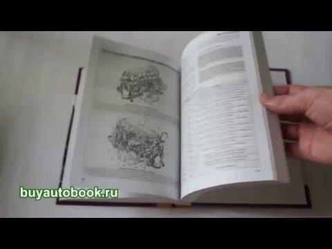 ТРАКТОРЫ Справочник по тракторам технические