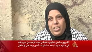 مظاهرات بالضفة ضد ممارسات الاحتلال