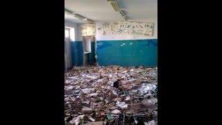 Школа 21 века.